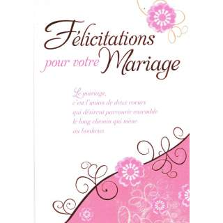 carte f licitations pour votre mariage m ga f te. Black Bedroom Furniture Sets. Home Design Ideas